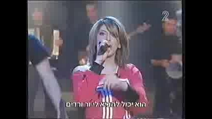 Sarit Hadad - Kzat Meshogaat