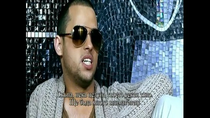 Alex Mica - Dalinda ( Official Video Hd) Бг. превод