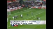 """""""Суонзи"""" и """"Арсенал"""" ще преиграват за Купата на Англия след 2:2"""