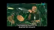 Metallica - Master Of Puppets(bg Subs)