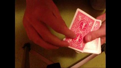 Фокуси с карти:indigo Control