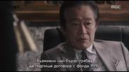 Goodbye Mr. Black / Сбогом, г-н Блек (2016) Е06-2
