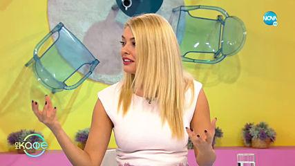 """Михаела Маринова - Доказано приятелство с Тита - """"На кафе"""" (29.01.2020)"""