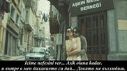 Serdar Ortac & Merih Ermakastar - Askin Meselesi (prevod)