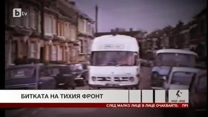 Бил ли е агент на военното разузнаване Андрей Луканов?