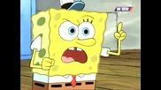 Sundjer Bob 283 - Crv u uhu