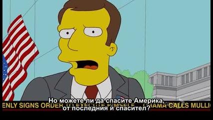 Семейство Симпсън - Сезон 23 Епизод 10 - Бг Субтитри