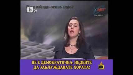 Антикомунистът Георги Жеков не дава мира на телевизиите у нас - Господари на Ефира 23.02.2010