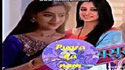 Името на любовта / Pyara ka nam епизод 99