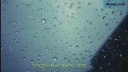 Превод* Василис Карас - Труден мой характере | Vasilis Karras - Duskole mou xaraktira