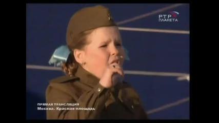 Sisters Tolmachevy Katyusha, Катюша Den pobedy 2007