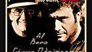Тя е тук - Албано Каризи и Янис Плутарх (превод)