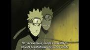 Naruto Shippuuden 245 [bg Sub] Високо Качество