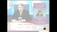 Луд Шарлатанин Смях - Госпдари На Ефира 09.02.2009