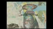 Улики ( радиотеатър по Айзък Азимов )