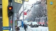 Любовни светофари в центъра на София
