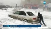 ЗИМНА БУРЯ: Сняг и виелица в Москва