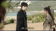 [easternspirit] One Sunny Day (2014) E10