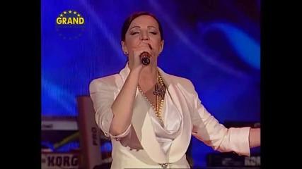 Ana Bekuta - Ti mi trebas rode (Sava Centar 22.02.2012.)
