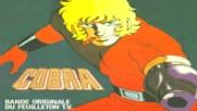 Olivier Constantin--cobra 1985