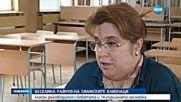 Новините на NOVA (09.10.2016 - централна емисия)
