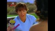 High School Musical 2 - Част 2 - Бг Аудио