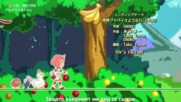 [ Bg Subs ] Shingeki no Bahamut: Virgin Soul - 13 [ Otaku Bg ]