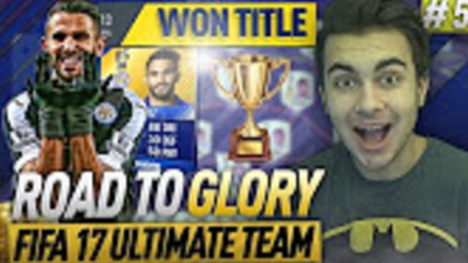 FIFA 17 ROAD TO GLORY 5 - OMGG MAHREZ IS A BEAST - FIFA 17 ULTIMATE TEAM