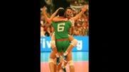 Българският Национал По Волейбол