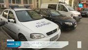 Сбиване между тийнейджъри посред бял ден на метри от полицията в Ловеч