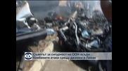 Съветът за сигурност осъди бомбените нападения срещу джамии в Ливан