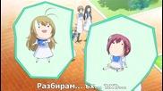 [sugoifansubs] Otome wa Boku ni Koishiteru - 06 bg