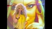 Music Idol-ЗАВРЪЩАНЕТО На Елена! 09.05.2008
