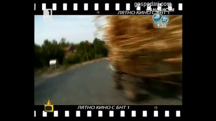 Смях!! Най-новите ромски бисери - Господари на ефира 19.10.2012