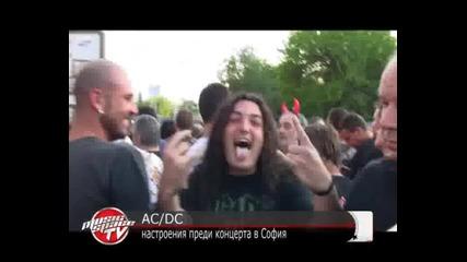 Феновете на Ac/dc окупират София
