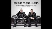 Премиера за сайта! Eisbrecher - Zu Leben Да живеем Превод