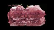 Jim Brickman - The Love I Found In You / превод /