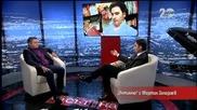 """""""Интимно"""" с Мартин Захариев - Часът на Милен Цветков (13.10.2014г.)"""