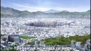 [icefansubs] Asura Cryin Ii - 09 bg sub