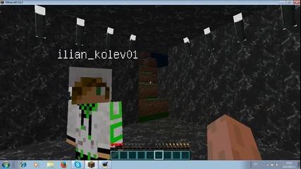 Minecraft Nvidiacraft 1.6.2