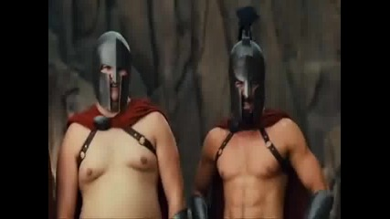 Откаси От Meet The Spartans