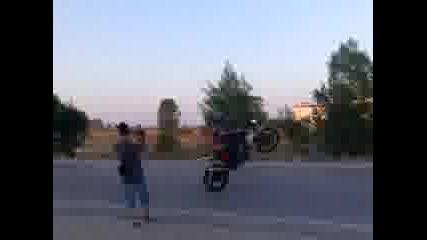 kantar s motor bg