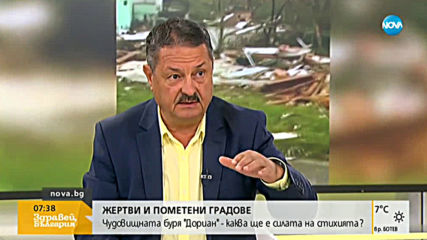 ЧУДОВИЩНА БУРЯ: Жертви и пометени градове след