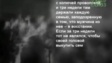 Фильм 70. Репрессии. Чистки. Возмездие. Соловки. Гулаг