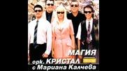 Мариaна Калчева - Една целувка