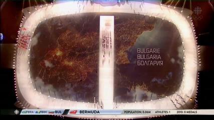 2014 г. - Русия ни връща Санстефанска България