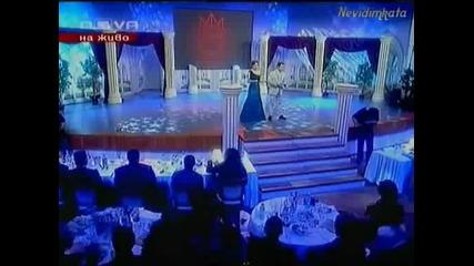Мис България 2009