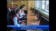 Ученик създаде български Facebook