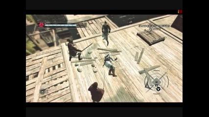 Assassins Creed Fail