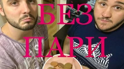 К'во Да Гледам - Филми Без Пари